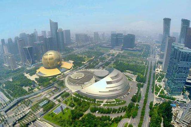 从蜗居到广厦 70年里杭州人均居住面积涨了七倍多
