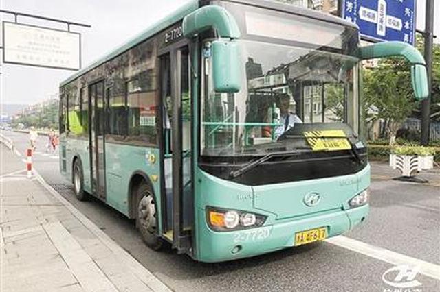 今年下半年杭州将开通20多条地铁接驳公交线