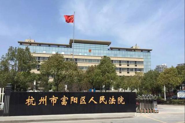 杭州1男子诉他人借钱不还 却因篡改借条被起诉