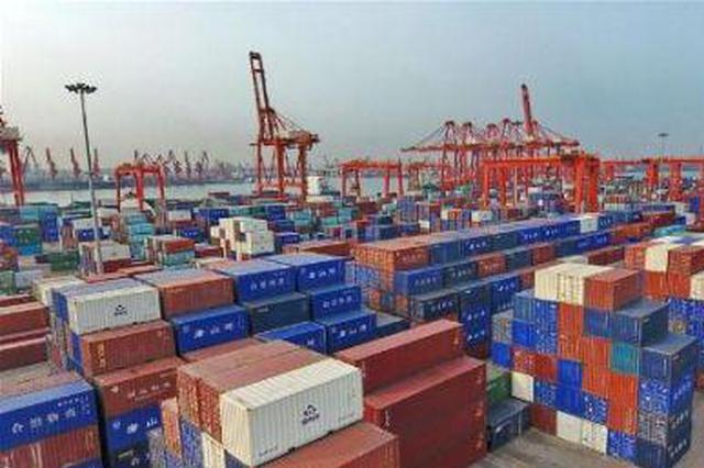 浙江5月出口同比增长10.8% 再破2000亿元大关