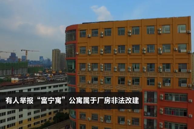 宁波1580家工业厂房为何变成公寓