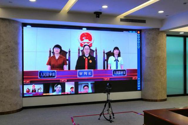 杭2部网络小说情节高度相似 侵权作品一审判赔10万元