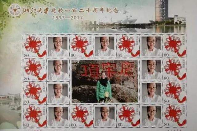 嘉兴集邮迷父亲将女儿肖像印上邮票 方寸间见证父爱