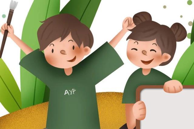 杭州下学期9月1日开学 秋假寒假时间也出炉了