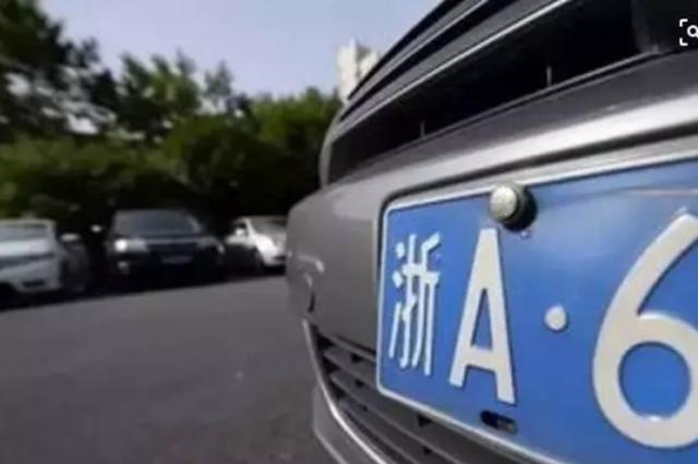 7月1日起杭州将实施国六标准 交警权威解答疑问