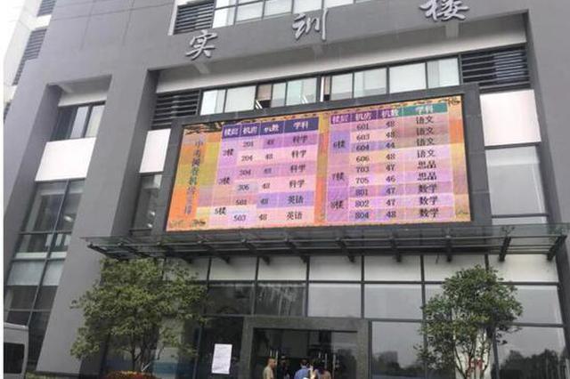 杭州中考阅卷正式开始 600多位老师预计3天完成阅卷