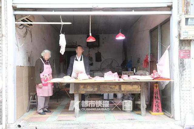 儿子欠下26万 浙江86岁老夫妻每天咸菜配饭赚钱还债