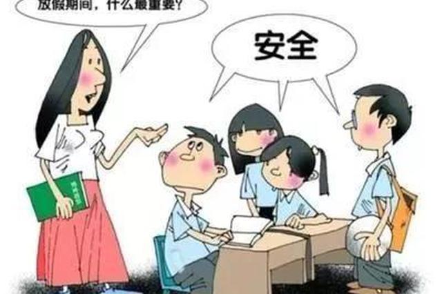 杭州中小学下学期9月1日开学 秋假寒假时间也出炉