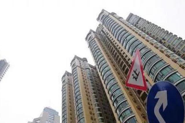 杭州部分银行开始上调首套房利率 从5%到8%