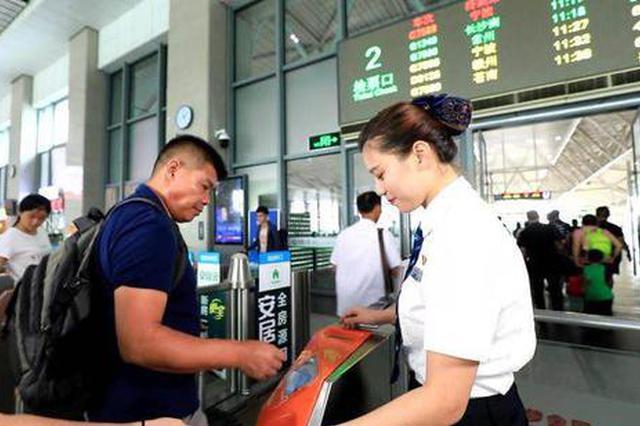 高铁嘉兴南站首开4对始发动车组 加速交通枢纽建设