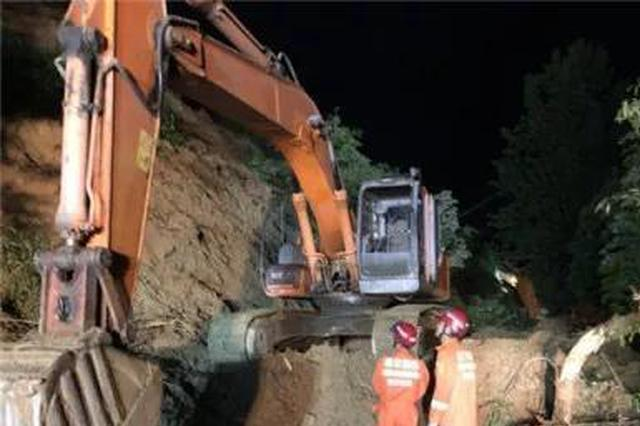 杭州临安潜川镇山体滑坡 消防成功救出3名被困人员