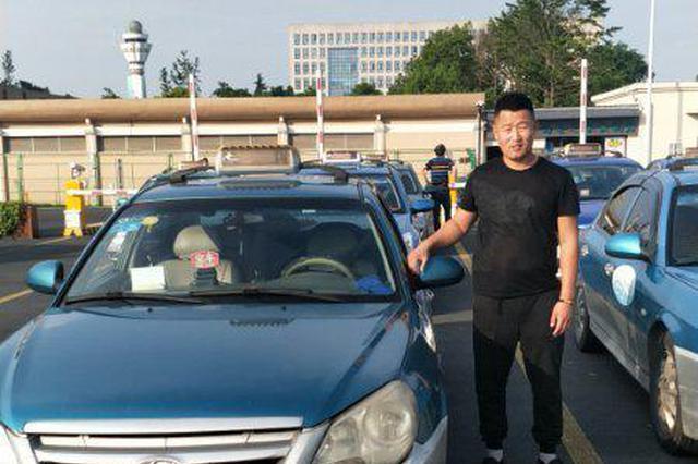 杭州1的哥送受伤女子去医院 拒绝车费还帮忙挂号