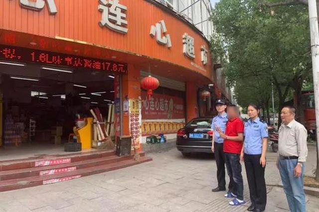 丽水男子假冒供电所员工给超市送生意 10天连骗9万元