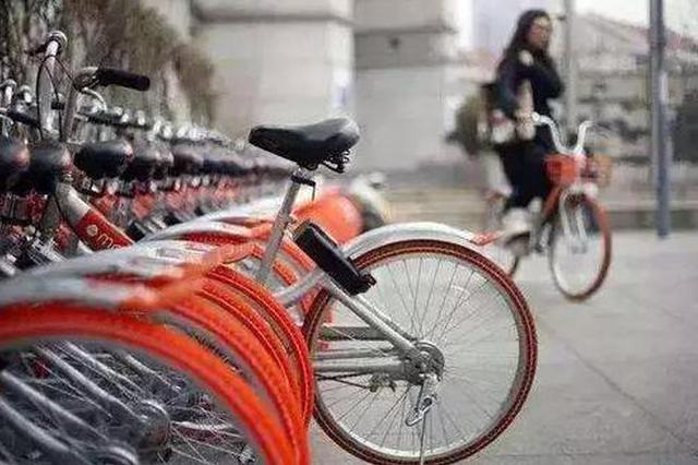 杭州几百辆共享单车被贱卖 千元单车只要170
