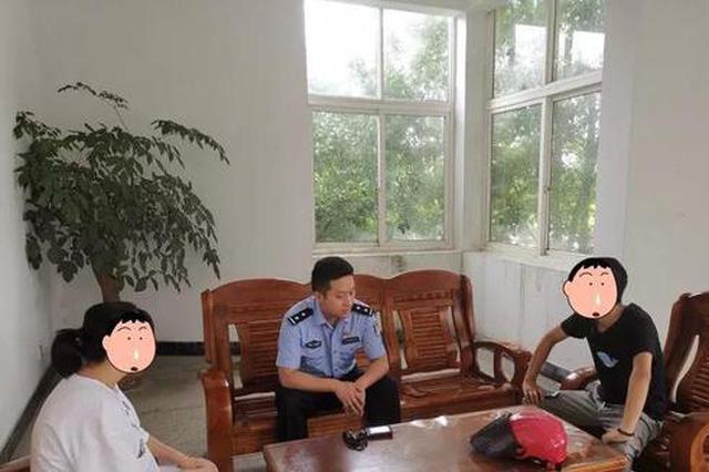 老婆怀孕没收入 杭州1男子盗刷其信用卡1.25万玩游戏