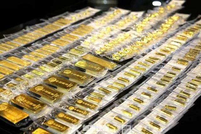 投资金条超预期 杭州有人花1000多万变现35公斤黄金
