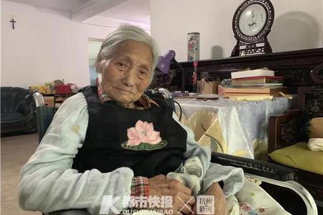 我妈今年105岁 杭州84岁儿子:不管年纪再大也是孩子