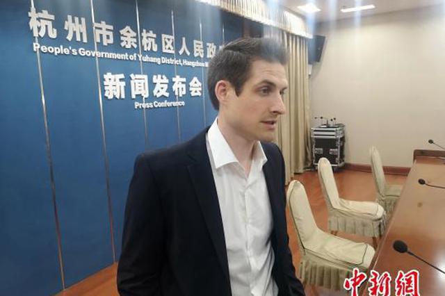 杭州余杭发全球揽才令 再度面向海外招聘政府雇员