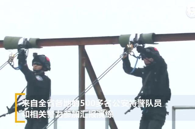浙江全省特警巅峰对决 现场燃爆了