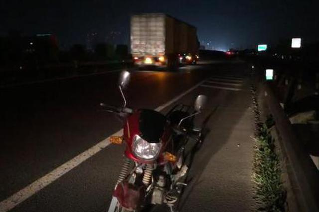 浙男子高速骑摩托车逆行10公里 迎面8位驾驶员报警