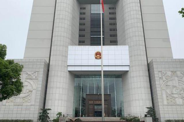 浙江2018年惩处毒品犯罪分子6207人 重刑率超20%