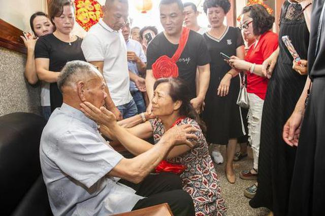 温州表姐妹与亲人失散37年 凭一句乡音寻得回家路