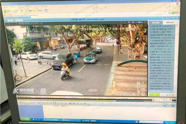 杭州1舞蹈博主骑自行车让行人 被后方外卖电动车撞伤