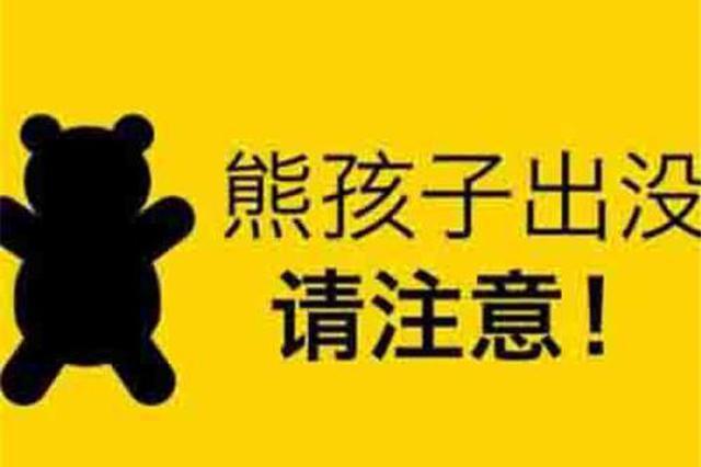 浙江1孩子打电话报警喊救命 等民警赶到现场拔腿就跑