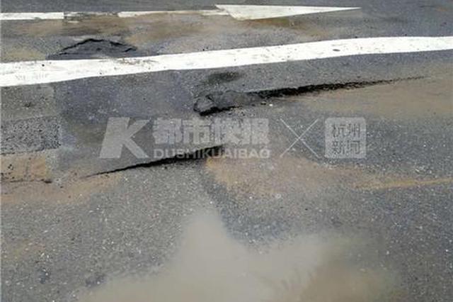 杭州清江路总管塘一根水管爆裂 清江花园暂停供水