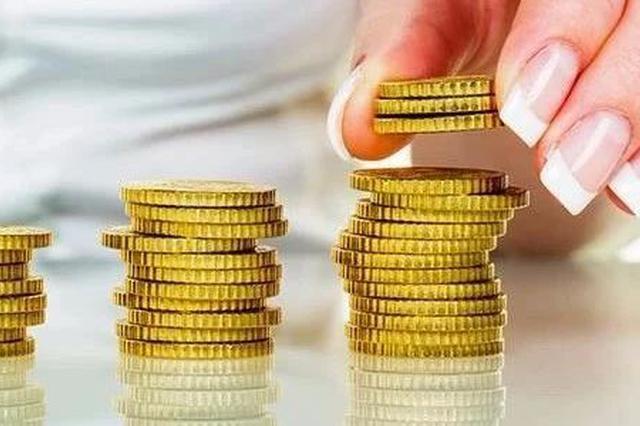 7月1日起 杭州2019年度公积金缴存额将发生变化