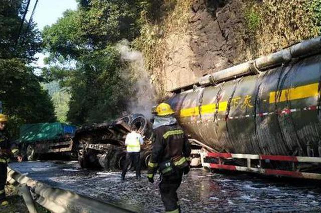 浙江缙云一路段三车相撞起火 致一人死亡一人受伤