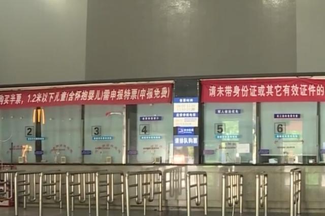 杭州汽车南站搬迁第一天 不少乘客跑错地