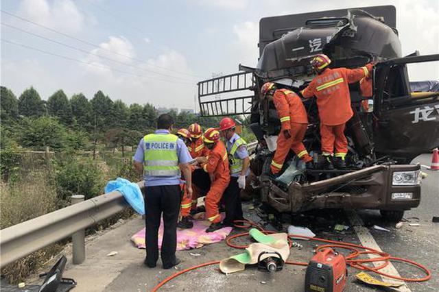 杭金衢高速发生1起两货车追尾交通事故 消防紧急救援
