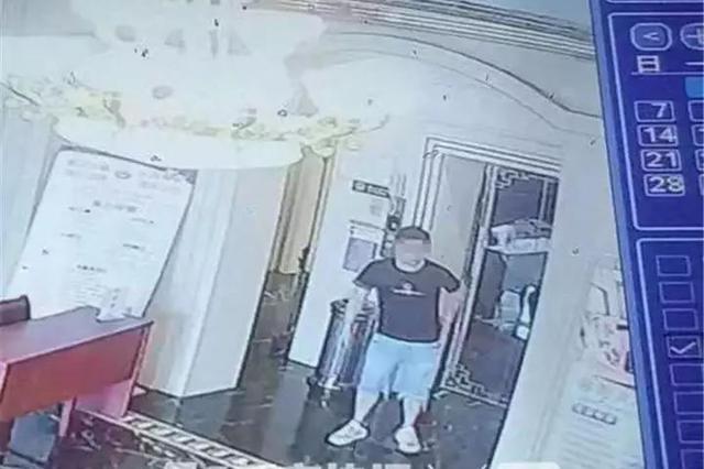 上海24岁男子在浙酒店对9岁女童下手 事先蹲点找目标