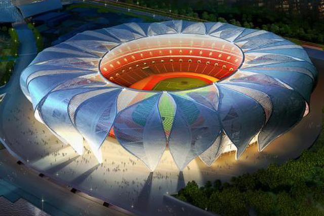 2022年杭州亚运会和亚残会吉祥物征集已开始集中收件