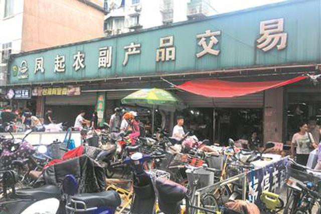 杭州凤起农贸市场停业改造 预计半年后重新开张