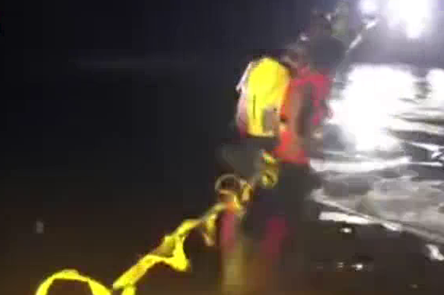 16人在浙江丽人谷遭遇山洪 14人成功获救 2人遇难