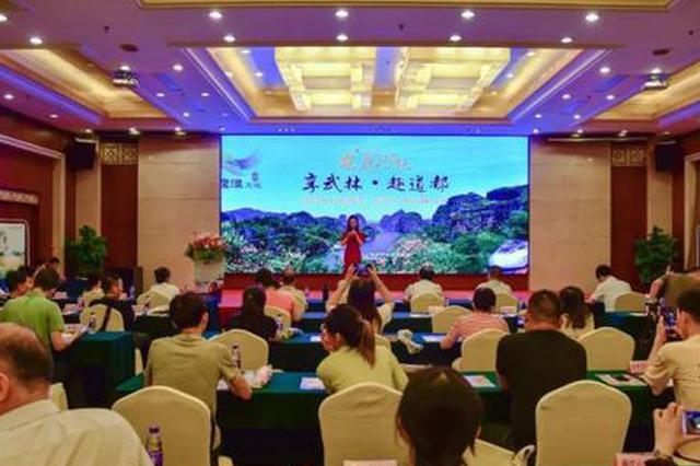 杭州市民凭身份证免部分景区门票 客房4折起
