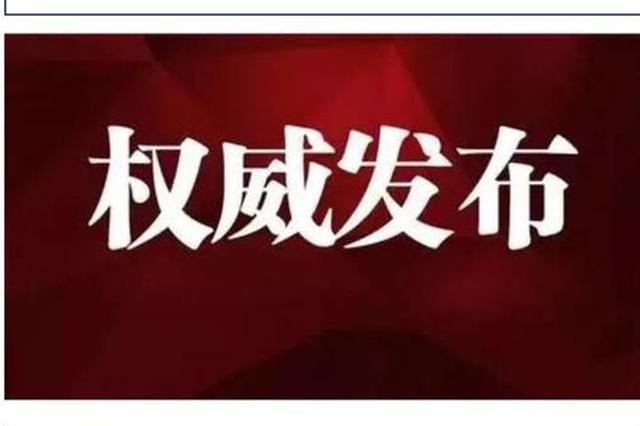 杭州民办初中据传招生全部摇号 浙江省教育厅回应