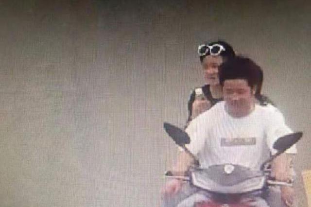 两个15岁小女孩从外地乘车到浙江 目前已失联四天