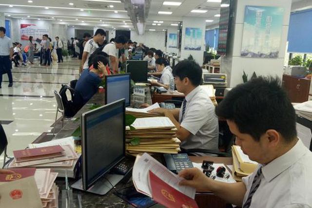 杭州一手房登记实现全程网办 一次都不用跑(图)