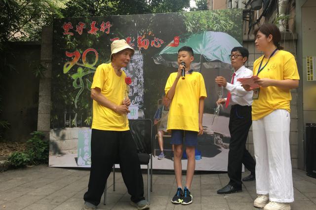 杭州坚持了3代42年的爱心凉茶摊出摊了 在锅子弄10号