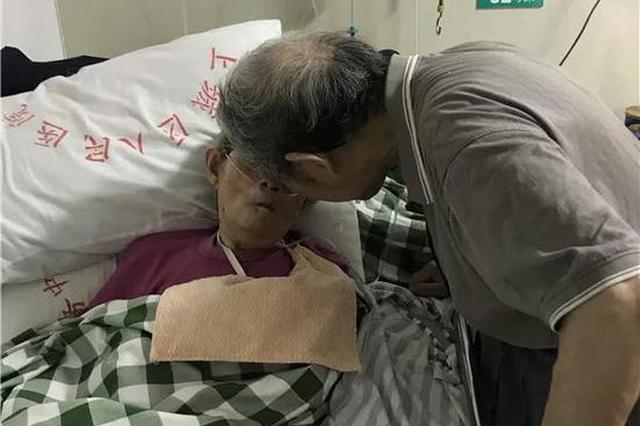 杭大伯去医院看老伴打不到车后续 有爱心车队愿接送