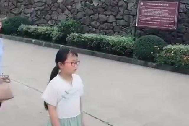 带走杭州女孩租客的抖音号曝光 2人3个月内游遍全国