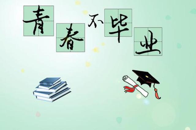 杭州一小学六年级女生写《毕业表》 仅用20分钟写完