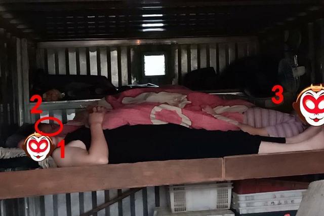 温州高速上11个壮汉挤一辆海鲜车 豪华卧铺上3人酣睡
