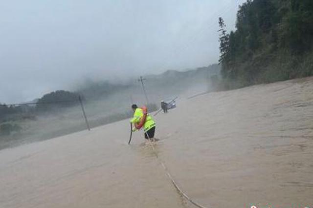 衢州强降雨引发洪水 民警逆行徒步趟水解救被困群众