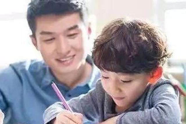 杭州一妈妈凌晨1点查完作业 要把10岁儿子扔下楼