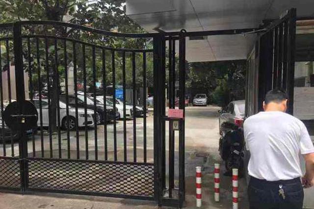 杭州1小区侧门一封锁就是3年 如今迎来开门的一天