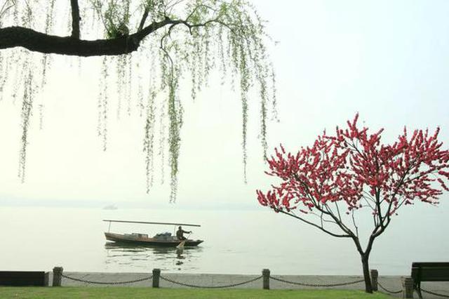 杭州公园年卡办卡量突破61.3万张 支付宝可一键办卡